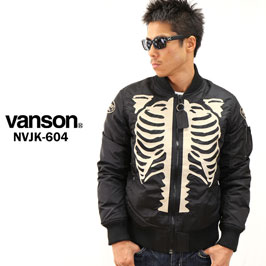 vanson MA-1