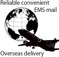 EMS海外配送