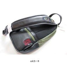 画像9: 龍刺繍×金襴切替 縦型ボディバッグ  (9)