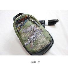 画像8: 龍刺繍×金襴切替 縦型ボディバッグ  (8)