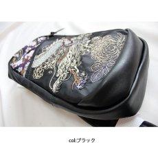 画像6: 龍刺繍×金襴切替 縦型ボディバッグ  (6)