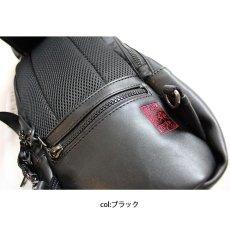 画像5: 龍刺繍×金襴切替 縦型ボディバッグ  (5)