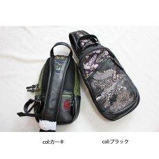 画像2: 龍刺繍×金襴切替 縦型ボディバッグ  (2)