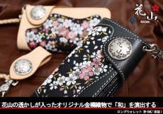 画像2: 花山 LEATHER WALLET W-9AK (2)