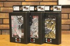 画像1: 華鳥風月限定コラボ 和柄ボクサーパンツ 虎,龍,鯉バージョン (1)