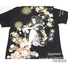 画像1: 抜刀娘(ばっとうむすめ)Tシャツ (1)