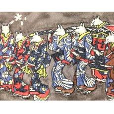 画像2: 花旅楽団 SCRIPT 狐の嫁入柄刺繍リバーシブルスカジャン (2)