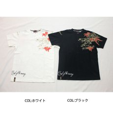 画像2: 抜刀娘 (ばっとうむすめ) 凛 夕涼み  刺繍入りプリントTシャツ【282137】 (2)