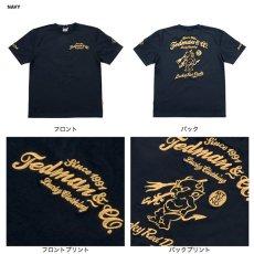 画像4: テッドマン刺繍Tシャツ (4)