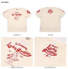 画像3: テッドマン半袖抜染Tシャツ (3)