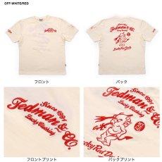 画像1: テッドマン刺繍Tシャツ (1)