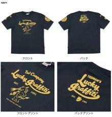 画像5: テッドマン半袖抜染Tシャツ (5)