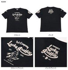 画像6: テッドマン半袖抜染Tシャツ (6)