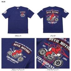 画像3: テッドマン半袖抜染Tシャツ『DEVIL MOTORS 』 (3)