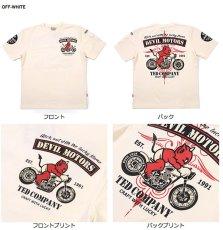 画像2: テッドマン半袖抜染Tシャツ『DEVIL MOTORS 』 (2)