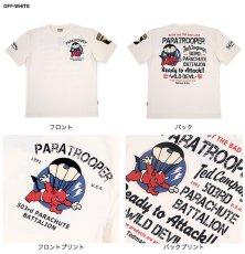 画像2: テッドマン半袖抜染Tシャツ『アーミー パアラシュート部隊 』 (2)