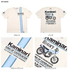 画像2: カミナリ カミナリワークスTシャツKMT-158『Kaminari History』 (2)