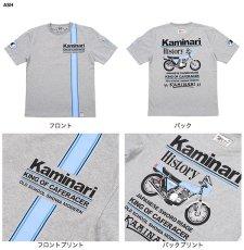 画像3: カミナリ カミナリワークスTシャツKMT-158『Kaminari History』 (3)