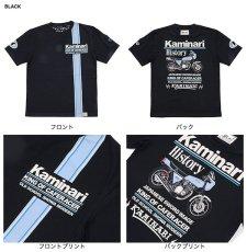 画像4: カミナリ カミナリワークスTシャツKMT-158『Kaminari History』 (4)