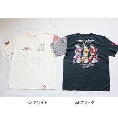画像13: 粋狂 SYT-178 芸者三姉妹Tシャツ (13)