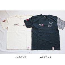 画像5: 粋狂 SYT-178 芸者三姉妹Tシャツ (5)