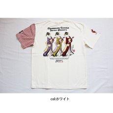 画像9: 粋狂 SYT-178 芸者三姉妹Tシャツ (9)