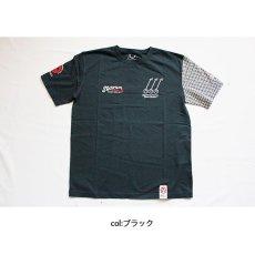 画像6: 粋狂 SYT-178 芸者三姉妹Tシャツ (6)