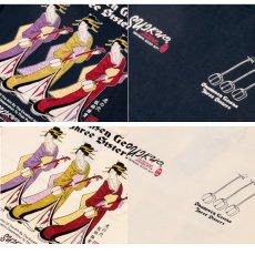 画像2: 粋狂 SYT-178 芸者三姉妹Tシャツ (2)