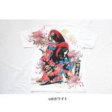 画像6: 抜刀娘 (ばっとうむすめ)結愛&穂乃花   刺繍入りプリントTシャツ【R28214】 (6)