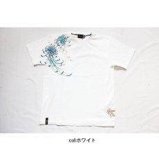 画像5: 抜刀娘 (ばっとうむすめ)結愛&穂乃花   刺繍入りプリントTシャツ【R28214】 (5)