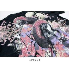 画像4: 抜刀娘 (ばっとうむすめ)結愛&穂乃花   刺繍入りプリントTシャツ【R28214】 (4)