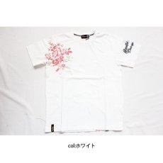 画像4: 抜刀娘 (ばっとうむすめ)結愛&穂乃花   刺繍入りプリントTシャツ【R282144】 (4)