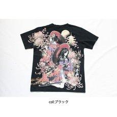 画像3: 抜刀娘 (ばっとうむすめ)結愛&穂乃花   刺繍入りプリントTシャツ【R28214】 (3)