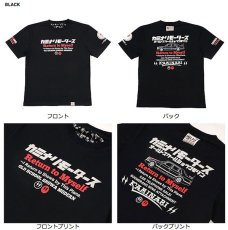 画像3: カミナリ カミナリワークスTシャツKMT-KMT-189『Return to Myself』 (3)
