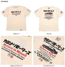 画像2: カミナリ カミナリワークスTシャツKMT-KMT-189『Return to Myself』 (2)