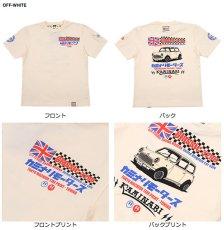 画像2: カミナリ カミナリワークスTシャツKMT-KMT-186『Classic3298』 (2)
