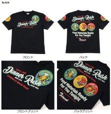 画像4: テッドマン半袖抜染TシャツTDSS-493『DINNER RUSH』 (4)
