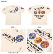 画像2: テッドマン半袖抜染TシャツTDSS-493『DINNER RUSH』 (2)