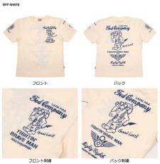 画像2: テッドマン半袖抜染TシャツTDSS-497『8th AIR FORCE』 (2)