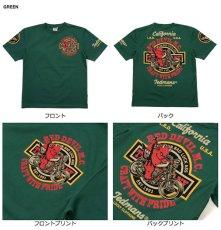 画像4: テッドマン半袖抜染TシャツTDSS-492『RED DEVIL M.C』 (4)