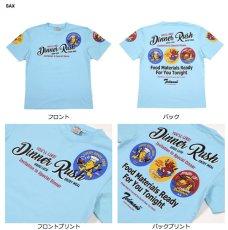 画像3: テッドマン半袖抜染TシャツTDSS-493『DINNER RUSH』 (3)