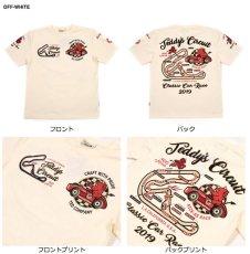 画像2: テッドマン半袖抜染TシャツTDSS-491『TEDDY'S CIRCUIT』 (2)