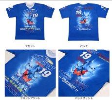 画像2: テッドマン半袖抜染TシャツWBTKDT-100『ドライTシャツ』 (2)