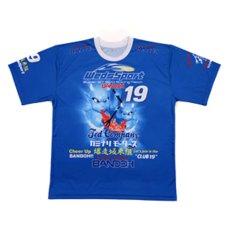 画像1: テッドマン半袖抜染TシャツWBTKDT-100『ドライTシャツ』 (1)