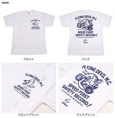 画像7: テッドマン半袖抜染TシャツTTDRYT-200『ドライTシャツ』 (7)