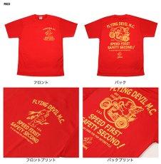 画像3: テッドマン半袖抜染TシャツTTDRYT-200『ドライTシャツ』 (3)