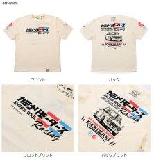画像2: カミナリモータースレーシング (2)