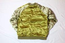 画像6: 花旅楽団 SCRIPT 牡丹と獅子刺繍スカジャン SSJ-026 (6)