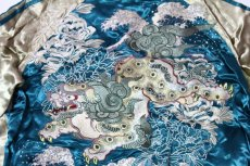 画像4: 花旅楽団 SCRIPT 牡丹と獅子刺繍スカジャン SSJ-026 (4)