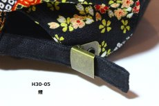 画像17: 刺繍ハンチング 鯉柄 H30 (17)